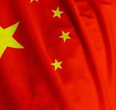 China_image